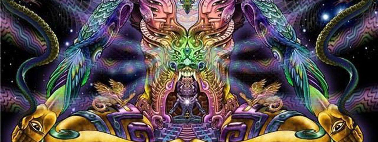 Путь к Сверх-Сознанию